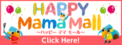 Happy Mama Mall