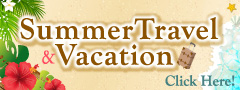 Summer Travel&Vacation特集